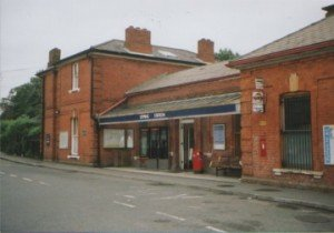 Epping Station Facade